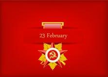 Tarjeta de felicitación con enhorabuena al 23 de febrero Imagenes de archivo