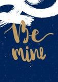 Tarjeta de felicitación con enhorabuena el día de tarjetas del día de San Valentín del St A4 Vector Imagen de archivo