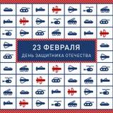 Tarjeta de felicitación con la mudanza de iconos planos y de líneas de las técnicas militares azules y rojas Fotos de archivo libres de regalías