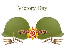 Tarjeta de felicitación con los objetos militares Imágenes de archivo libres de regalías