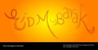 Tarjeta de felicitación de Eid Fotografía de archivo