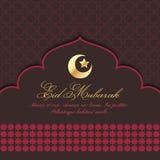 Tarjeta de felicitación de Eid Mubarak Imagen de archivo