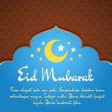 Tarjeta de felicitación de Eid Mubarak Foto de archivo