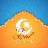 Tarjeta de felicitación de Eid Mubarak Fotos de archivo