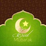 Tarjeta de felicitación de Eid Mubarak Imágenes de archivo libres de regalías