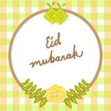 Tarjeta de felicitación de Eid Mubarak Foto de archivo libre de regalías