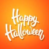 Tarjeta de felicitación de Halloween con las letras blancas del cepillo en fondo anaranjado Decoración para el cartel, bandera, d Fotografía de archivo libre de regalías