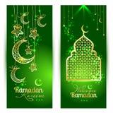 Tarjeta de felicitación de la celebración de Ramadan Kareem Imagen de archivo libre de regalías