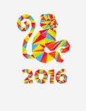 Tarjeta de felicitación de la Feliz Año Nuevo 2016 stock de ilustración