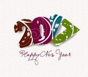 Tarjeta 2017 de felicitación de la Feliz Año Nuevo Imagen de archivo libre de regalías