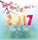Tarjeta de felicitación de la Feliz Año Nuevo 2017 Foto de archivo libre de regalías