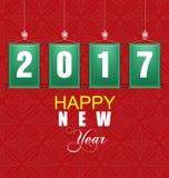 Tarjeta de felicitación de la Feliz Año Nuevo 2017 Imagen de archivo libre de regalías