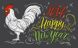 Tarjeta de felicitación de la Feliz Año Nuevo Imagen de archivo libre de regalías