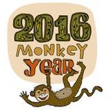 Tarjeta de felicitación de la Feliz Año Nuevo Título del año del mono Dé los dígitos exhaustos y las letras aislados en fondo Ilu Foto de archivo libre de regalías