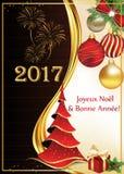 Tarjeta de felicitación de la Feliz Navidad y de la Feliz Año Nuevo en francés Fotos de archivo