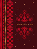 Tarjeta de felicitación de la invitación en fondo marrón Imagenes de archivo