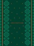 Tarjeta de felicitación de la invitación en fondo verde oscuro Imágenes de archivo libres de regalías