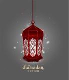 Tarjeta de felicitación de la plantilla del texto de las letras de Ramadan Kareem Ornamento riental de la lámpara roja stock de ilustración