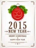 Tarjeta de felicitación de las celebraciones de la Feliz Año Nuevo y de la Feliz Navidad de Imagen de archivo
