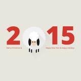 Tarjeta de felicitación de las ovejas de la Navidad libre illustration