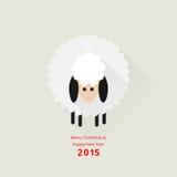 Tarjeta de felicitación de las ovejas de la Navidad stock de ilustración