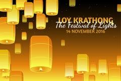 Tarjeta de felicitación de Loy Krathong Fotografía de archivo libre de regalías