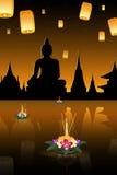 Tarjeta de felicitación de Loy Krathong con las linternas flotantes, día de fiesta tailandés Fotografía de archivo libre de regalías