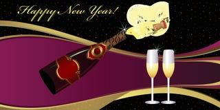 Tarjeta de felicitación de Noche Vieja. Imagen de archivo libre de regalías
