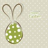 Tarjeta de felicitación de Pascua del modelo, vector Foto de archivo