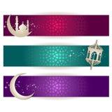Tarjeta de felicitación de Ramadan