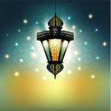 Tarjeta de felicitación de Ramadan Imagen de archivo libre de regalías