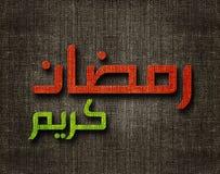 Tarjeta de felicitación de Ramadan Kareem stock de ilustración