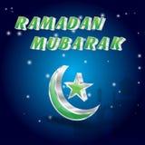 Tarjeta de felicitación de Ramadan Kareem Imagenes de archivo