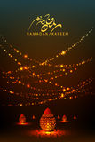 Tarjeta de felicitación de Ramadan Kareem Foto de archivo