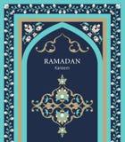 Tarjeta de felicitación de Ramadan Kareem Fotos de archivo