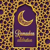 Tarjeta de felicitación de Ramadan Kareem con el modelo, la invitación o el folleto islámica tradicional en estilo del este Foto de archivo