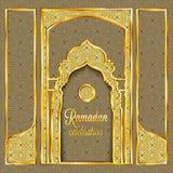 Tarjeta de felicitación de Ramadan Kareem con el modelo, la invitación o el folleto islámica tradicional en estilo del este Imagen de archivo