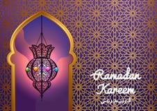 Tarjeta de felicitación de Ramadan Kareem con una silueta de la lámpara árabe y de las letras dibujadas mano de la caligrafía Fotografía de archivo