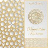 Tarjeta de felicitación de Ramadan Kareem, estilo islámico de la invitación