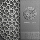 Tarjeta de felicitación de Ramadan Kareem, estilo islámico de la invitación Modelo árabe del círculo ornamento en negro, folleto