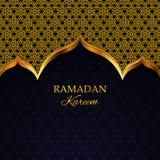 Tarjeta de felicitación de Ramadan Kareem Modelo del oro Ilustración del vector Imágenes de archivo libres de regalías