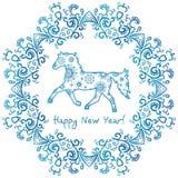 Tarjeta 2014 de felicitación del Año Nuevo Foto de archivo libre de regalías
