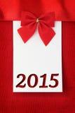 Tarjeta 2015 de felicitación del Año Nuevo Foto de archivo