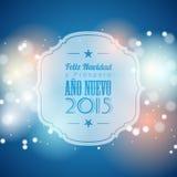 Tarjeta 2015 de felicitación del Año Nuevo Foto de archivo libre de regalías