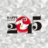 Tarjeta de felicitación del Año Nuevo con la cabra Imágenes de archivo libres de regalías