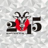 Tarjeta de felicitación del Año Nuevo con la cabra Imagen de archivo