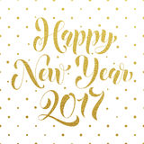 Tarjeta 2017 de felicitación del brillo del oro de la Feliz Año Nuevo Foto de archivo