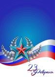 Tarjeta de felicitación del día de fiesta en el defensor del día de la patria 23 de febrero Fotografía de archivo