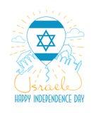 Tarjeta de felicitación del Día de la Independencia de Israel ilustración del vector
