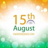 Tarjeta de felicitación del Día de la Independencia de la India Foto de archivo libre de regalías